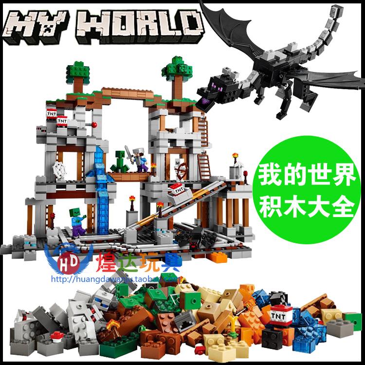 Лего, Кубики Bole  Minecraft лего кубики bole friends