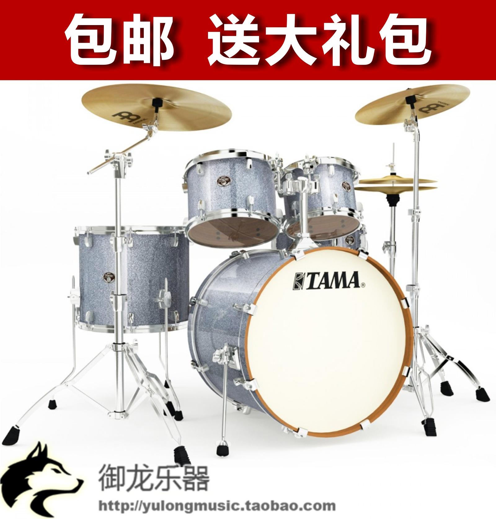 Барабанная установка TAMA  SilverStar VD52KRS-WSP цена 2016