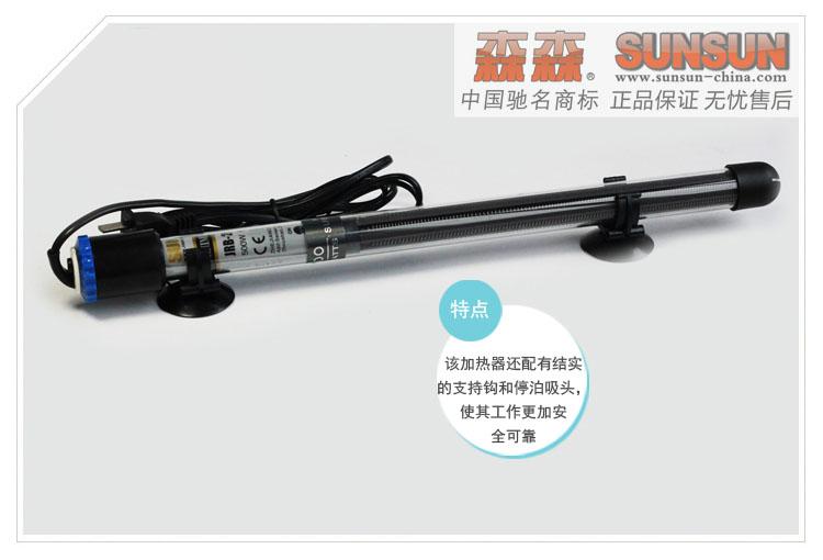 Оборудование для контроля температуры в аквариуме Dense JRB/250 JRB-210/220/230/250 оборудование для контроля температуры в аквариуме winona 300 3000w
