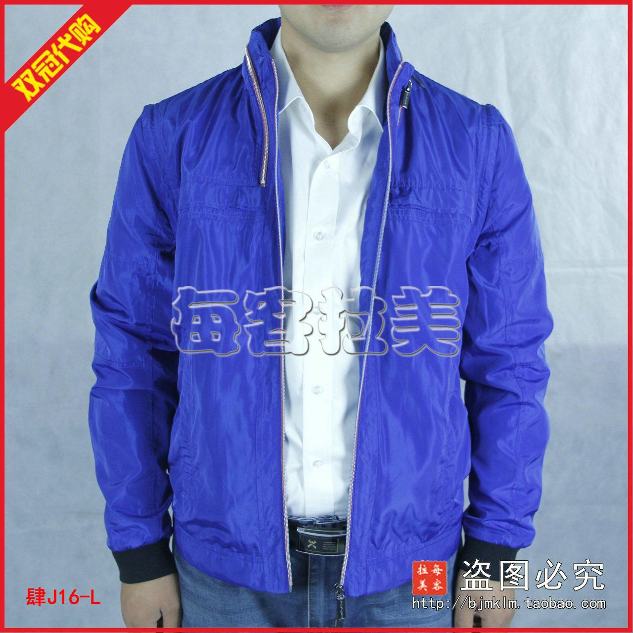 Куртка Hush Puppies  1989 PJ14530-055 цены онлайн