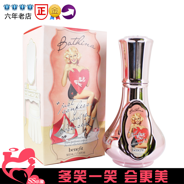 Духи Benefit  Bathina 50ml cobra ст 2750
