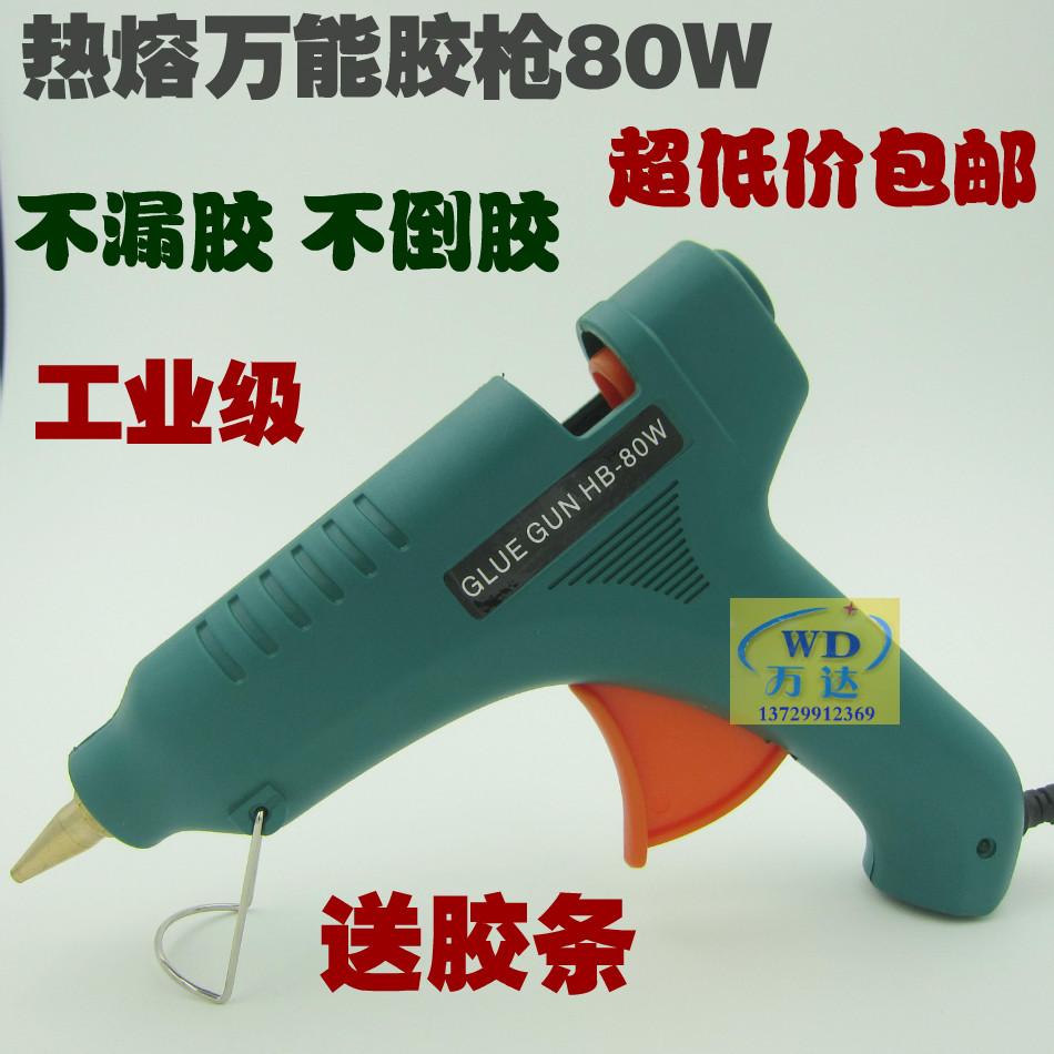 Клеевый термопистолет Welding Po 80W 11mm