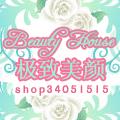 BeautyHouse奢宠护肤