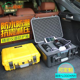 绘家防护箱安全箱工具箱防潮箱手提塑料设备仪器箱拉杆箱防震海绵