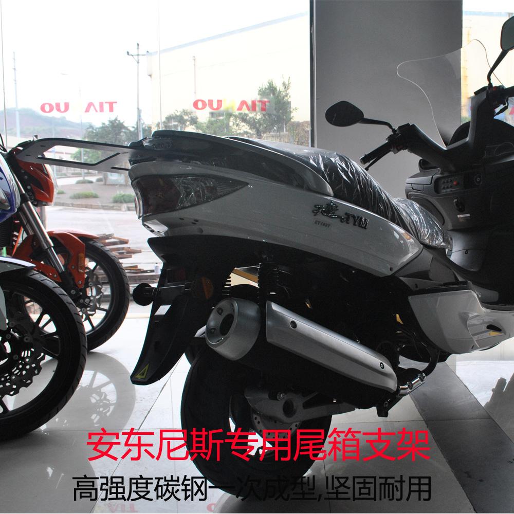 Запчасти для мотоциклов OTHER запчасти для мотоциклов other 17 70 100 17