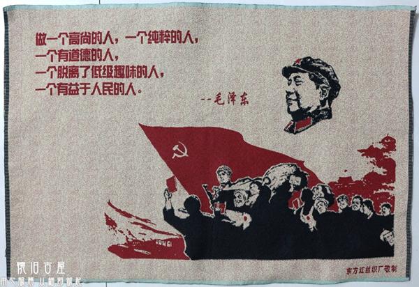 Коллекционные революционные плакаты и портреты контрасты осязаемого времени портреты размышления