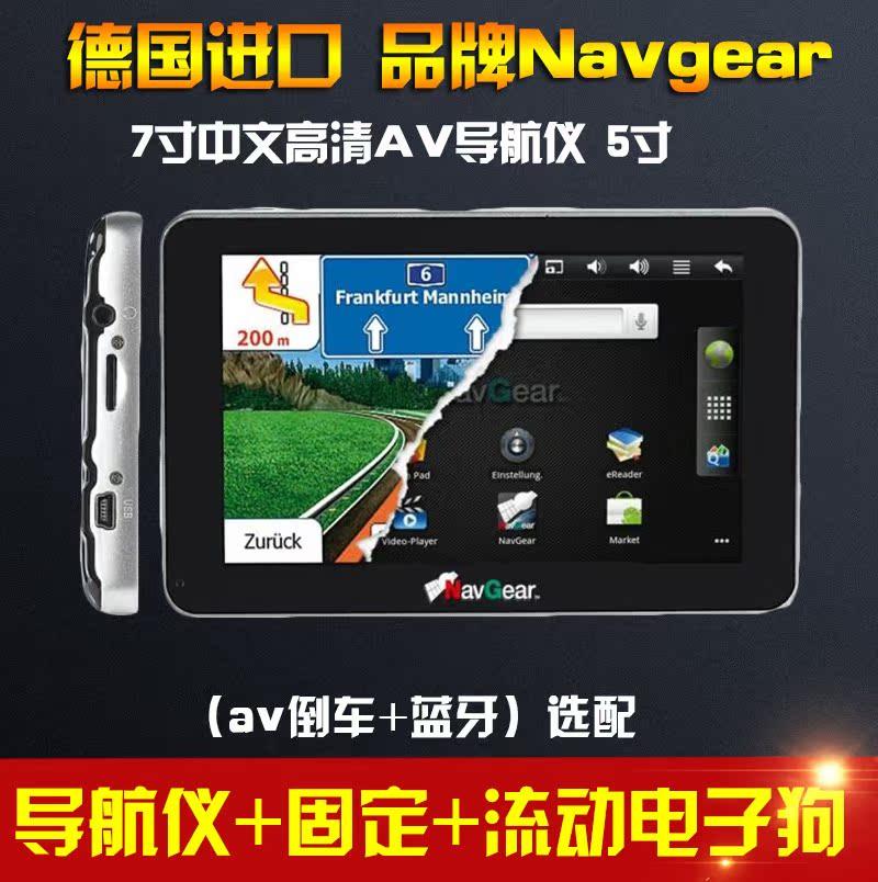 Портативный GPS-навигатор Navgear .AV
