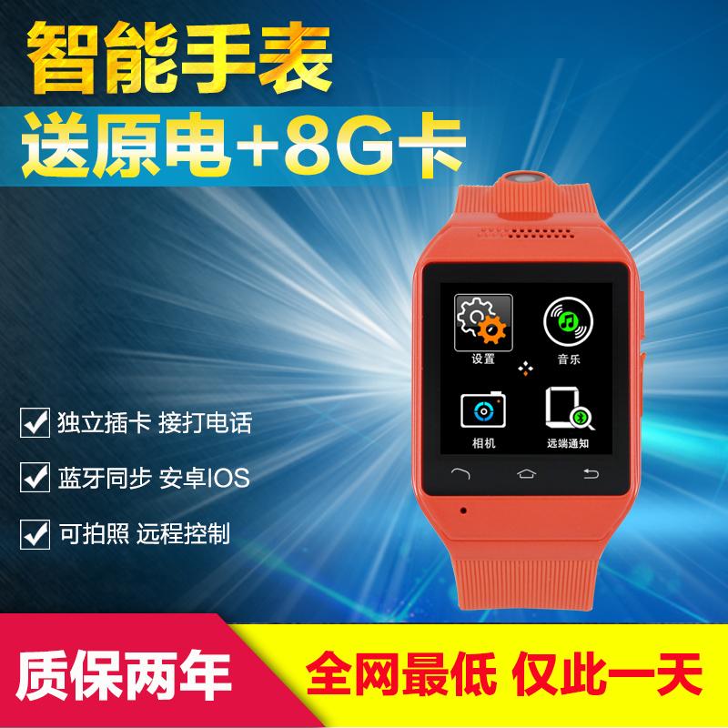 Умные часы  Ping Star  S19 SIM