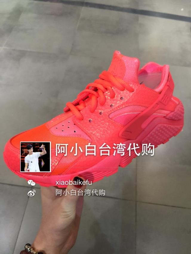 Кроссовки Nike  Air Huarache Run 683818 800 nike air turnaround ebay