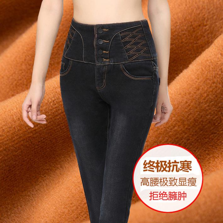 Джинсы женские 2014 зима новый стиль высокой талией с бархатной мягкий Корейский женский тонкий тощий растянуть ноги карандаш джинсы