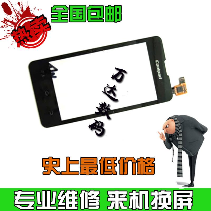 Запчасти для мобильных телефонов Cool Coolpad 7231 7230 7230S