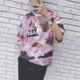 夏季上衣男士迷彩印花短袖T恤韩版潮流学生半袖t桖宽松圆领打底衫