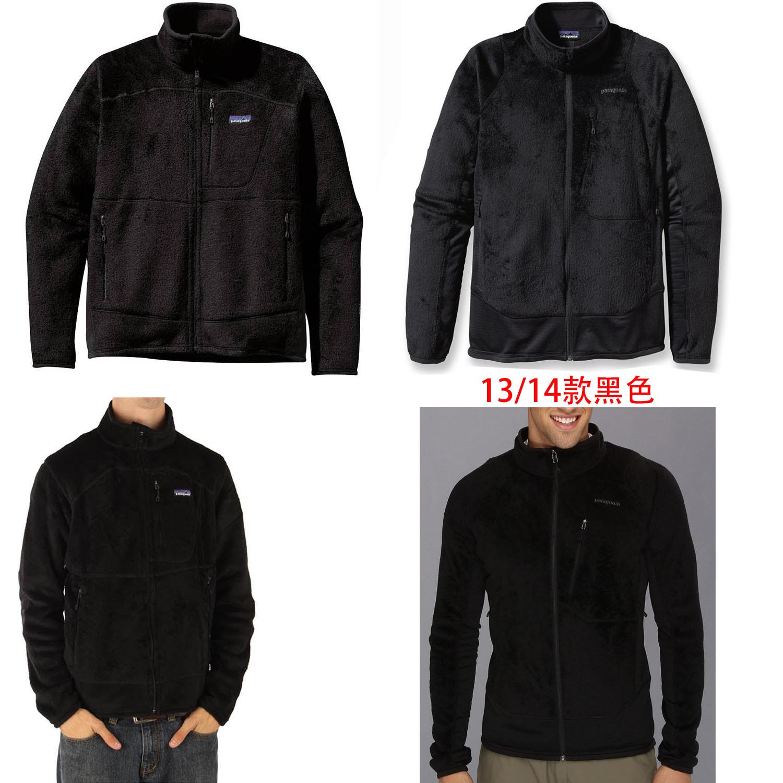 флисовая толстовка Patagonia PATA Men's R2 Jacket флисовая толстовка patagonia 13136 integral jacket