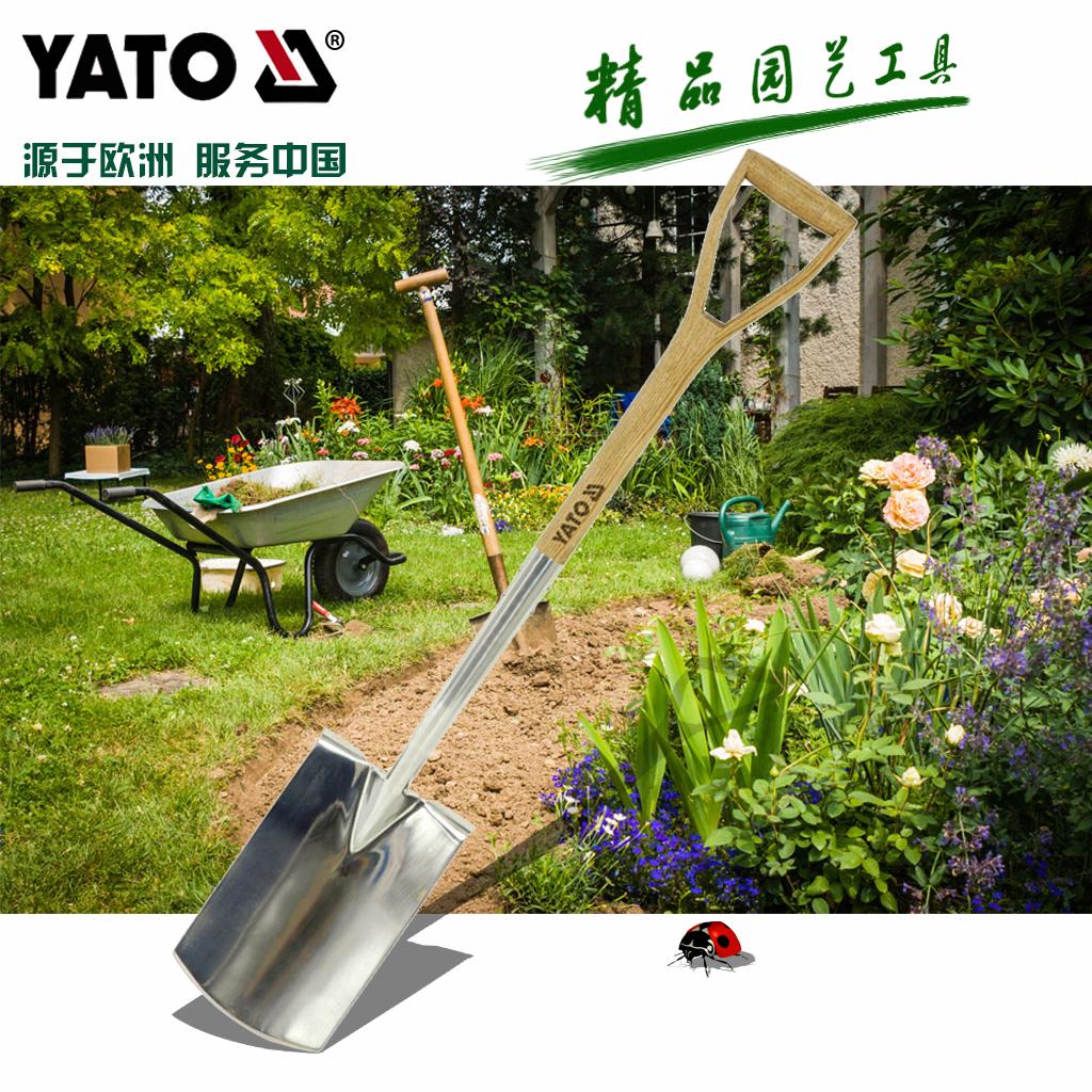 Штыковая лопата Yato YT-8600 изогнутая штыковая лопата рос 77228