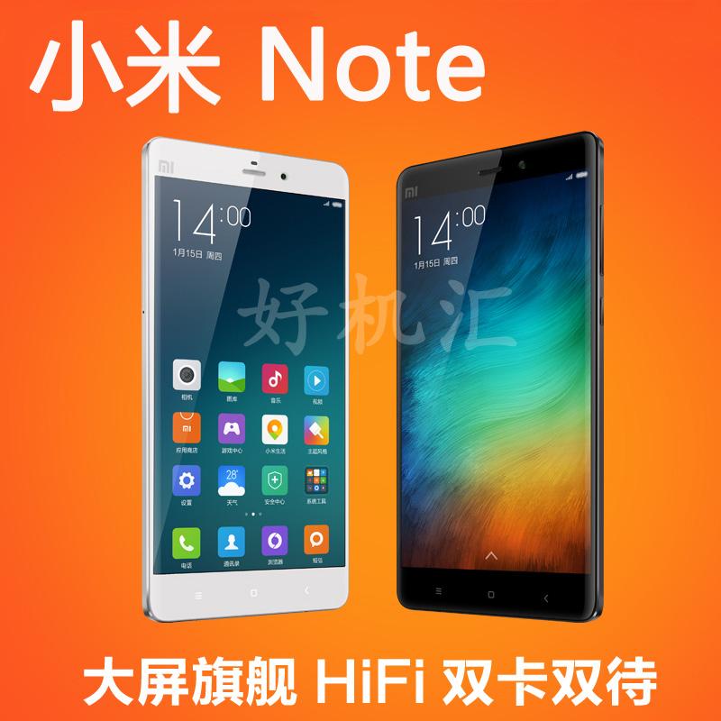 Мобильный телефон Xiaomi Note 5.7 4G HIFi