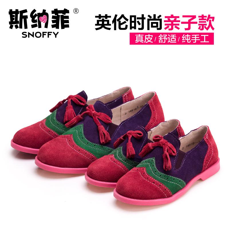 Детская кожаная обувь Snoffy d14818 2014 детская обувь