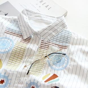 2018春裝新款七彩刺繡寬松中長款白底細條紋通勤純棉襯衫女長袖