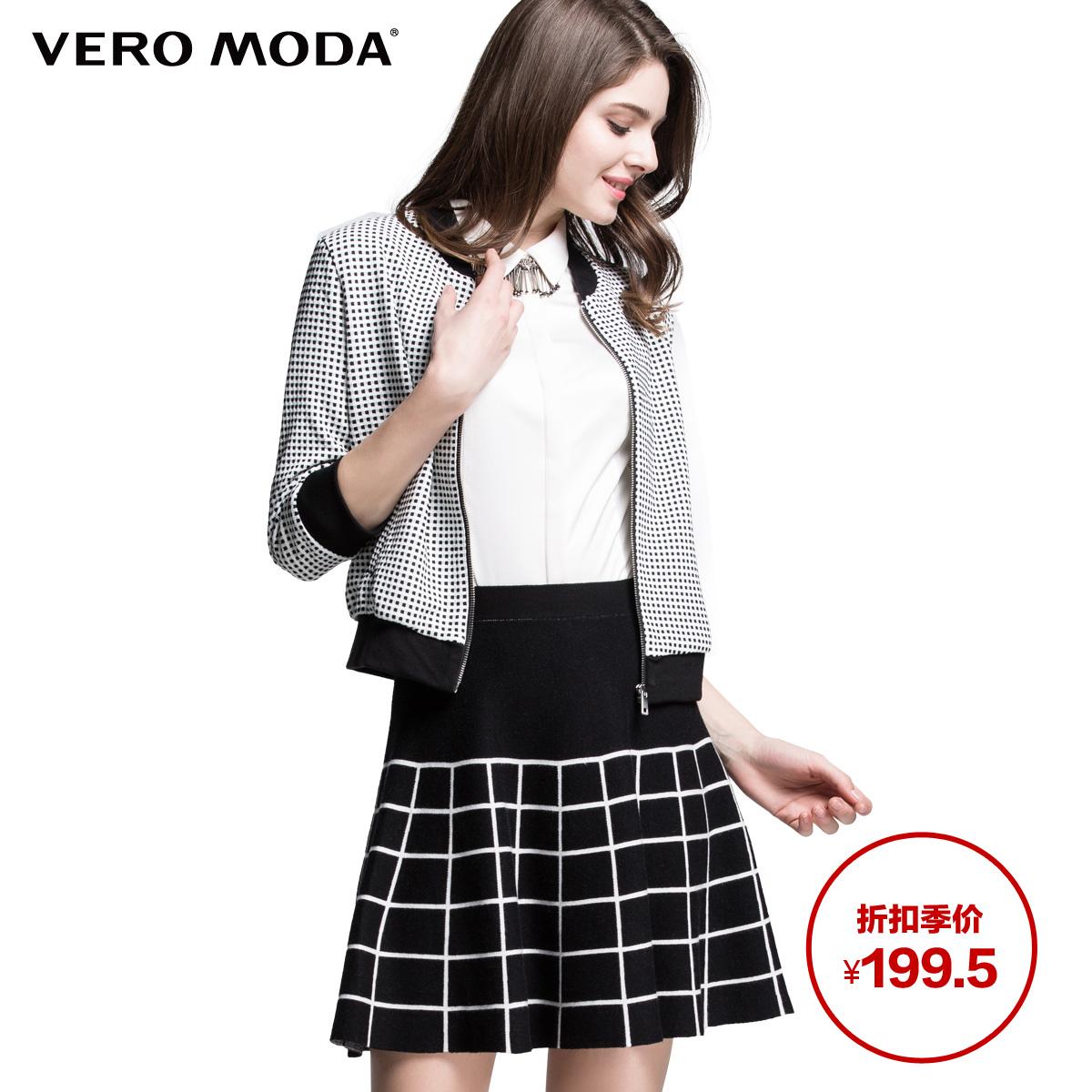 Короткая куртка VERO MODA 315133010 199.5 daybreak hardlex uhren 2015 damske hodinky orologi di moda relojes relogios db2161