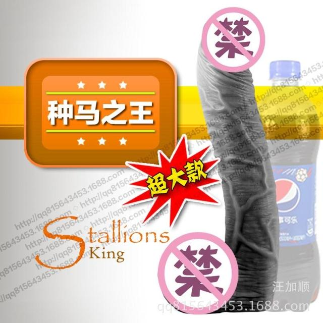 Стимулятор клитора Other brands  Supper Large Female Sex Toys Toy For Women Dildo Vibrator игрушка для анального секса sex toys 200pcs dhl g sex product