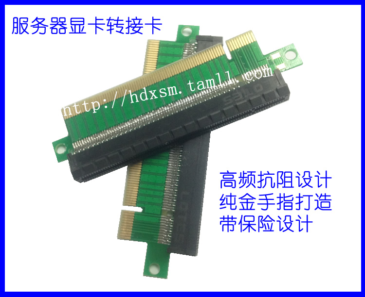 Радиодетали, комплектующие Pcie PCI-E 16x PCI PCI-E комплектующие