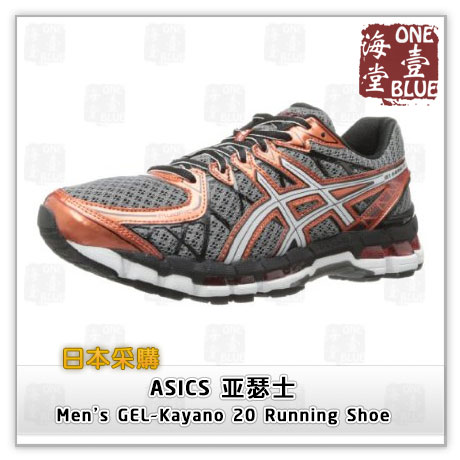 Кроссовки Asics Men's GEL-Kayano 20 Running Shoe asics asics court shorts