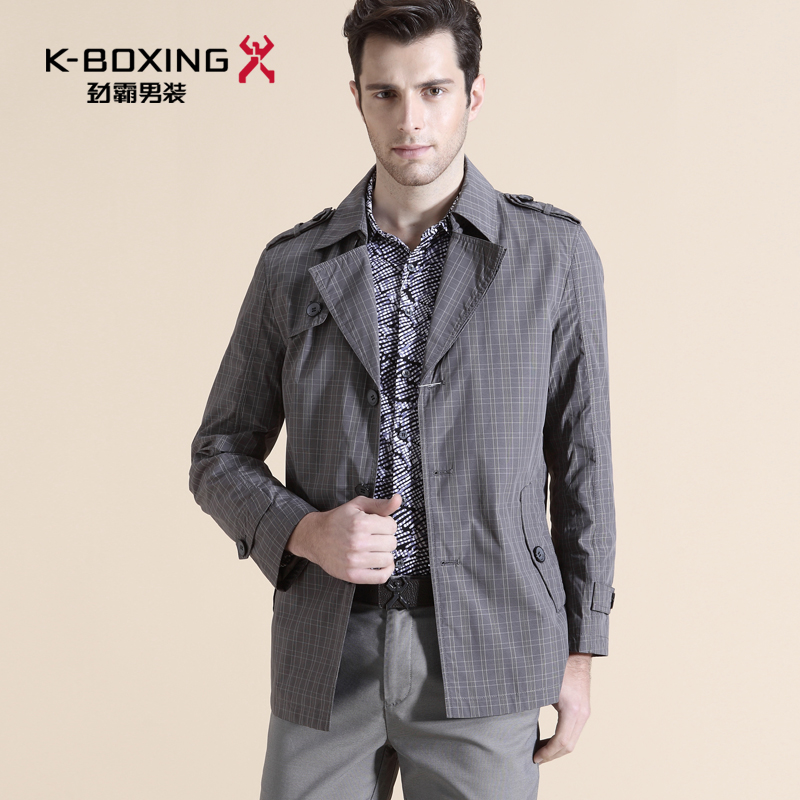 Ветровка мужская K/boxing bfhu1210