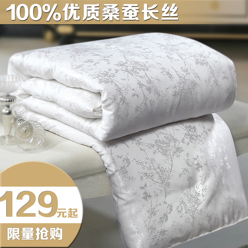 Одеяло Luolailin 100% luo fu 100