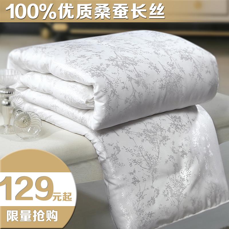 Одеяло Luolailin 100% одеяло luolailin 100