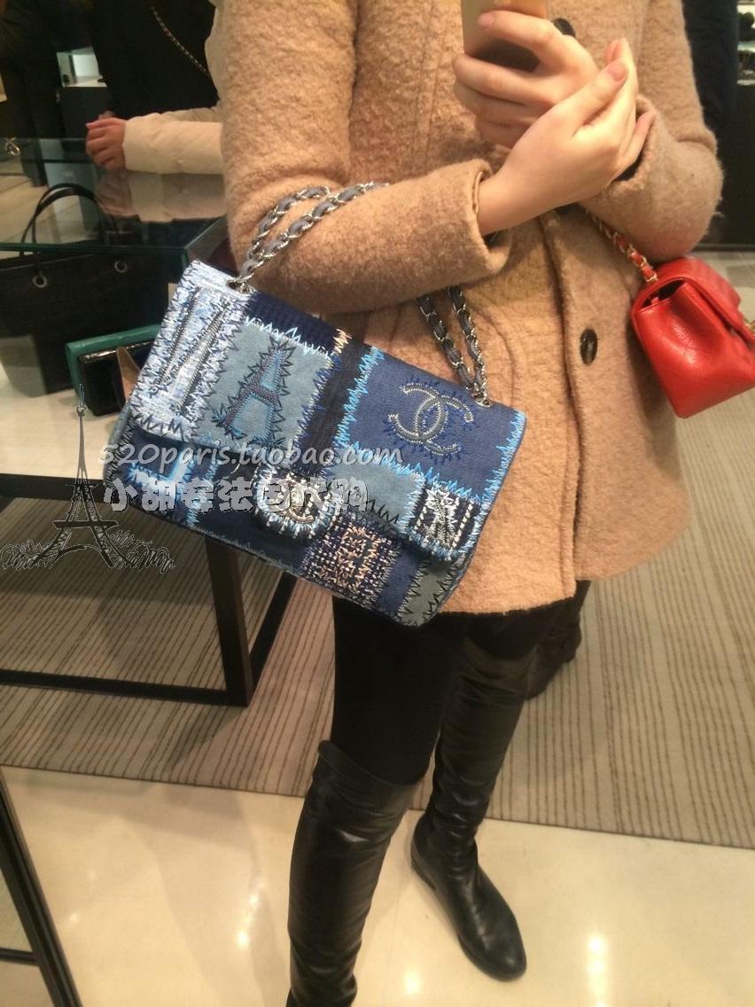 Сумка Chanel 15 сумка chanel 15 boy