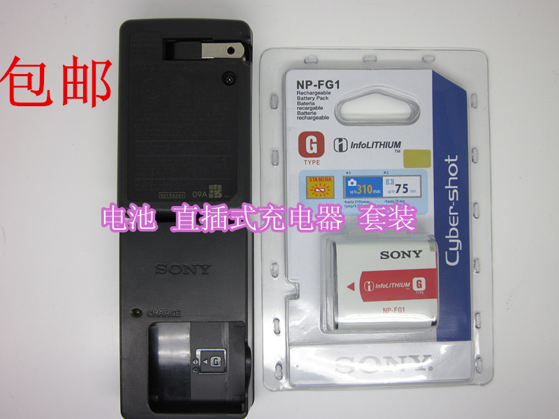 Аккумуляторы для цифровых фото- и видео- камер Sony  DSC-N1 W120 W130 W150 W170 NP-BG1 np bg1 replacement battery for sony dsc n1 n2 n20 dsc h3 dsc h3 b dsc h7 dsc h7 b dsc h9 more