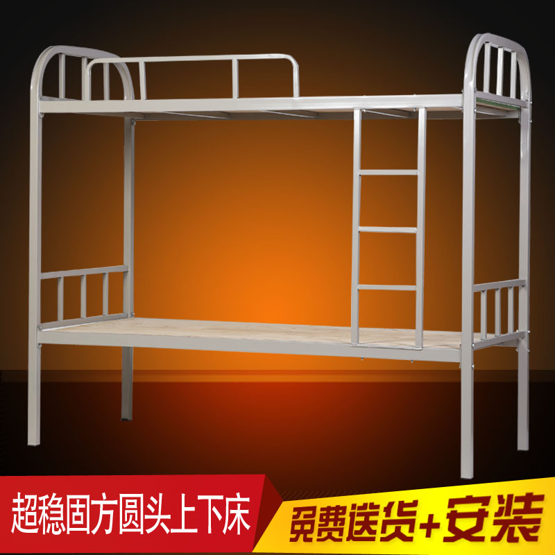Двухъярусная детская кровать 1.2