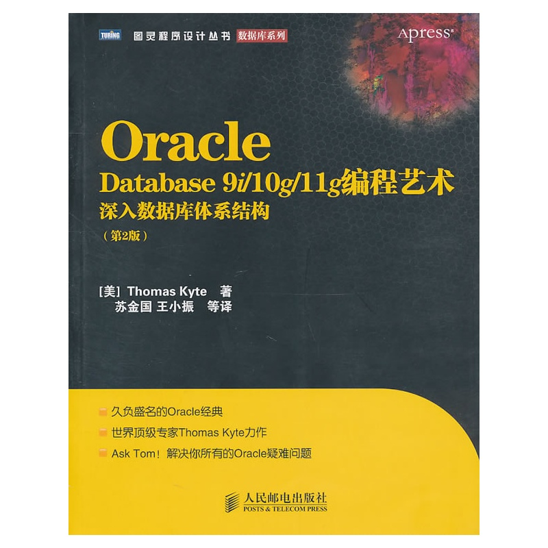 Oracle Database9i\10g\11g oracle database9i 10g 11g