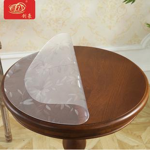 圆桌桌布透明桌垫塑料餐桌布台布pvc防水防油免洗垫水晶垫圆桌布