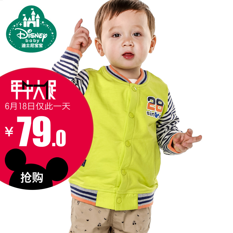 детский жакет Disney baby 351305/1 2015 disney baby disney baby детей с короткими рукавами футболки 3523560f11 мелкий цветок пепел 110