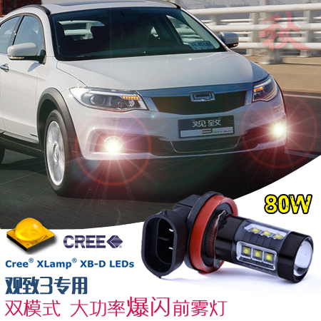 лампа King page autumn Led 1 2w 90lm 635 700nm 1 led red light car warning light red black 4 x aa page 3 page 3 page 3 page 2