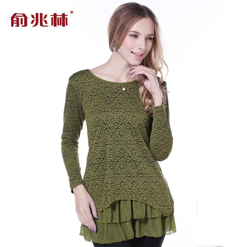 теплая пижама Yu Zhaolin пижама qi yu
