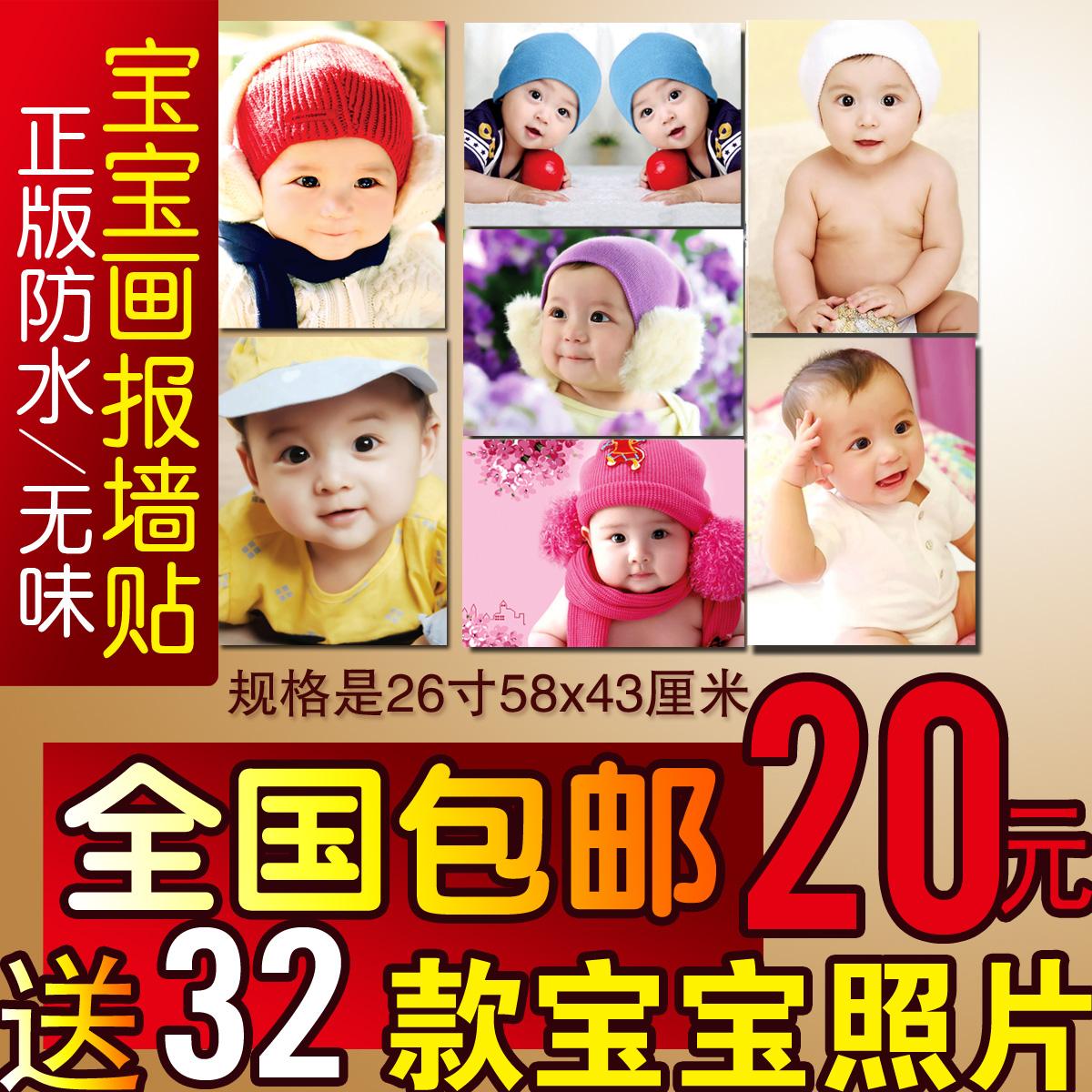 Постер с изображением ребёнка Happy baby Bb