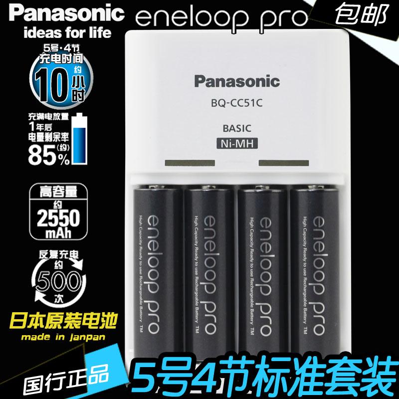 Универсальное зарядное устройство Panasonic  Eneloop PRO 2550 CC18 аккумулятор aa panasonic eneloop 1900 mah 2 штуки bk 3mcce 2be
