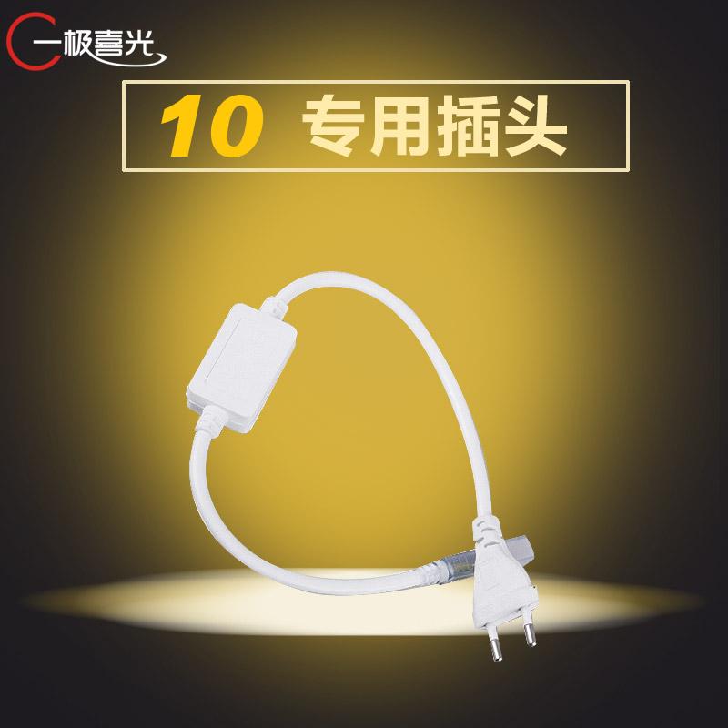 Фото Комплектующие для осветительных приборов Pole hi light 3528 LED 5050 220V 3014 комплектующие