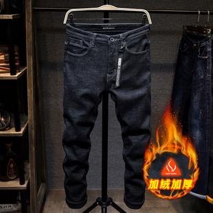秋冬款黑色男士加绒牛仔裤男冬季修身小脚裤弹力青年加厚保暖裤子