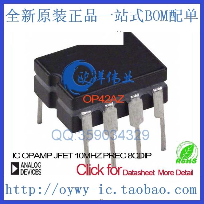 Электронный синтезатор   OP42AZ IC OPAMP JFET 10MHZ PREC 8CDIP OP42AZ