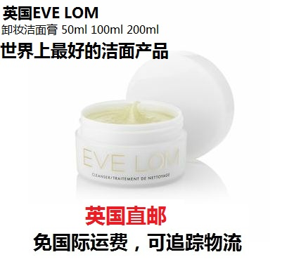 Eve lom  200ml
