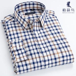 柏莉鸟春季纯棉男士长袖衬衫全棉格子休闲衬衣韩版商务修身寸男装