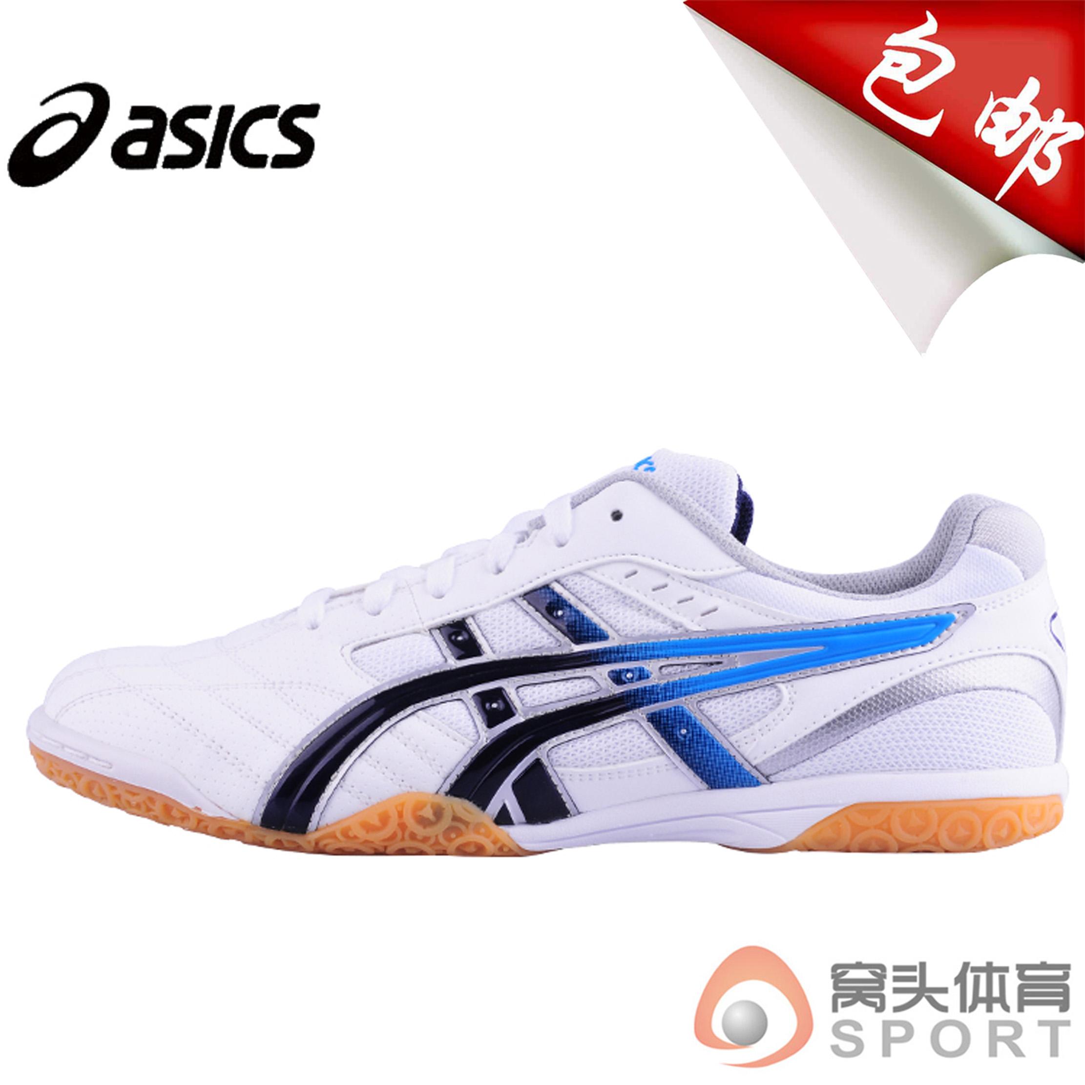 Обувь для настольного тенниса Asics TPA324 обувь для легкой атлетики asics hypersprint