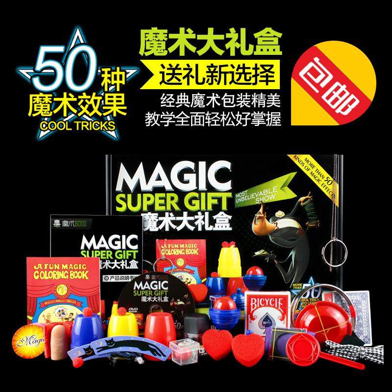 Реквизит для фокусов Magic 8000 8000