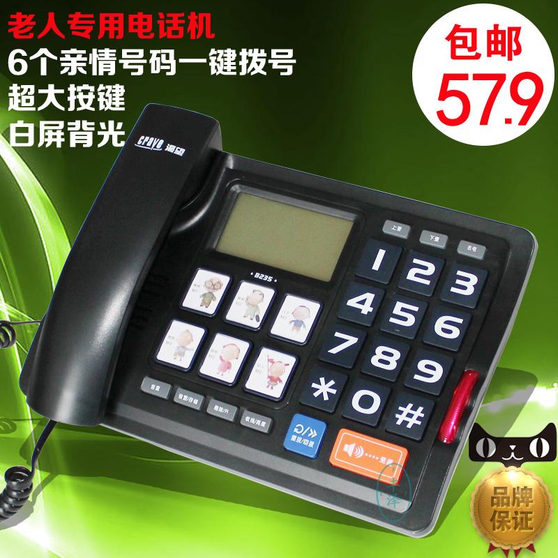 Проводной и DECT-телефон Crave  B235 проводной и dect телефон crave b235