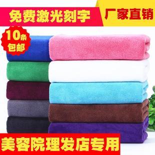 特价理发店吸水纤维美容毛巾擦车毛巾/洗浴巾/玻璃巾 /打蜡巾批發