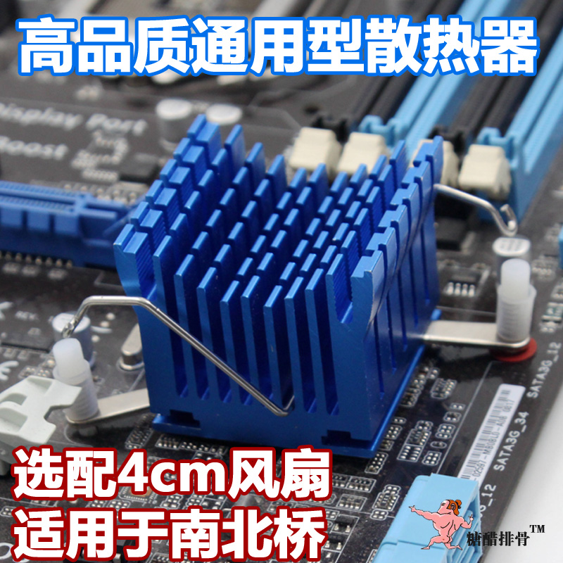 Электронные компоненты Heatsink электронные компоненты sop8 sop16 msop8 tssop8 ssop8 dip16