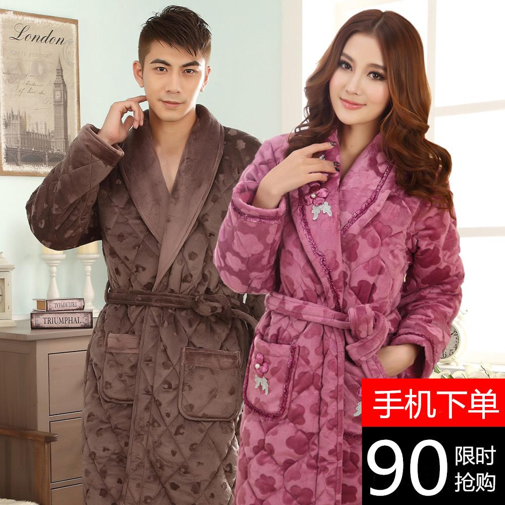 Женский халат интернет Самара