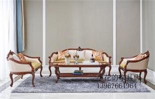 简欧式轻奢款娱乐休闲喝茶区实木真皮小户型组合沙发